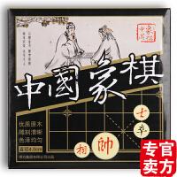 得力 deli 9567 木质象棋 中国象棋 直径40mm