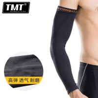 护臂篮球羽毛球运动加长护具护肘护小臂护肘男款 黑色(2只装)