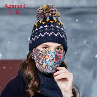 卡蒙防雾霾口罩女冬季可爱纯棉个性口罩防尘透气可清洗易呼吸KN95   2841