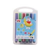 【下单领3元无门槛券】至尚创美 创意学习文具 儿童学生用彩色画笔12色 可水洗水彩画画笔