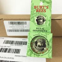 小蜜蜂神奇紫草膏蚊虫叮咬止痒膏15g