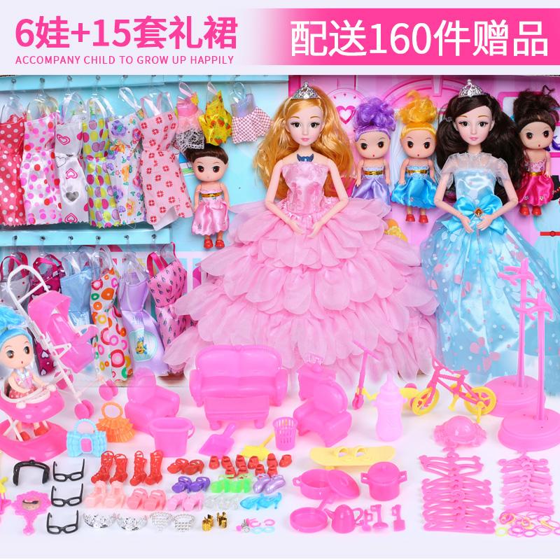 女孩公主大礼盒婚纱别墅城堡儿童玩具生日礼物眨眼芭比娃娃套装