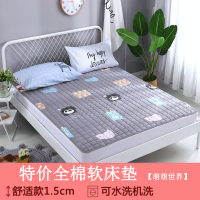 加厚床�|1.2米榻榻米地�睡�|�W生宿舍�稳�1.5m1.8海�d�|被床褥子