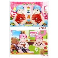 可爱宝宝海报漂亮宝宝图片婴儿海报大胎教照片墙贴孕妇备孕 白色 2大张(7574+7557