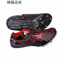 跑钉鞋 跑步鞋 体育测试鞋 短跑鞋海尔斯跑钉鞋 黑色