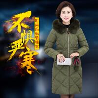 中年妈妈冬装棉衣外套中老年4050女装中长款羽绒冬季棉袄上衣