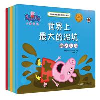 小猪佩奇 书主题绘本第二辑全套5册 粉红猪小妹佩琪peppa pig0-3-4-5-6周岁幼儿园儿童睡前卡通动漫早教图画