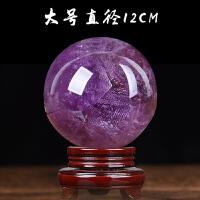 天然紫水晶球摆件 紫水晶球招财旺事业紫气东来