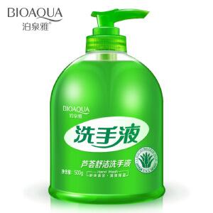 泊泉雅 芦荟护理 洗手液 泡沫清洁型温和补水保湿滋润清香