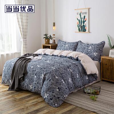 某当优品 纯棉床单款双人床品件套 万物生长-兰 1.5米 149元包邮