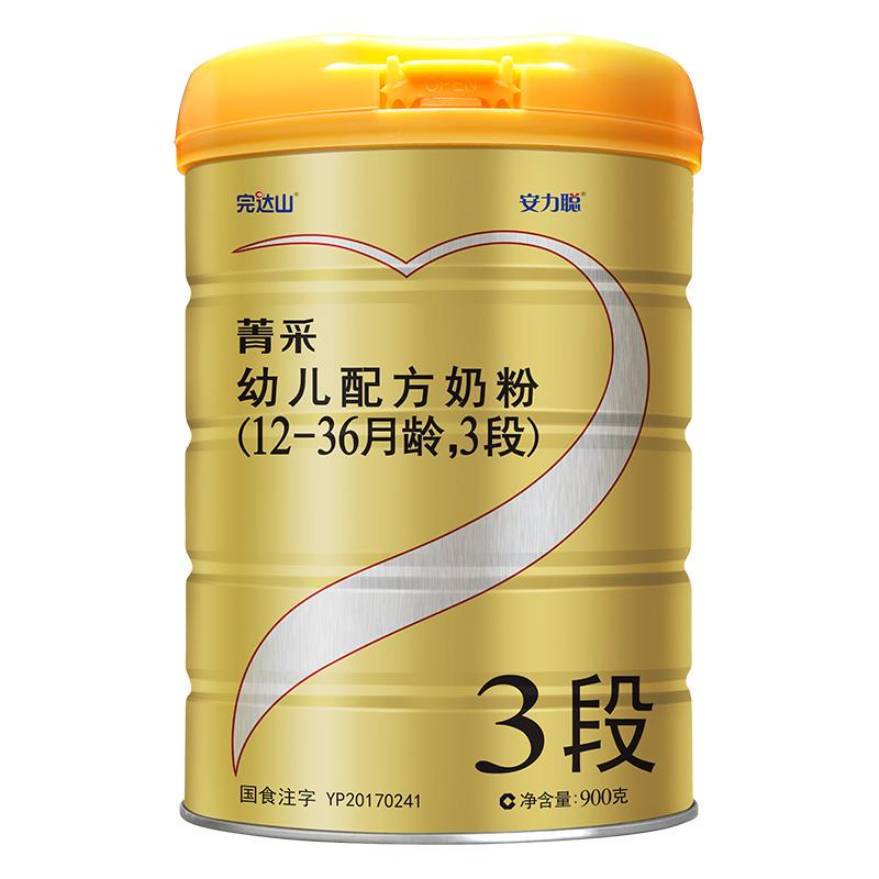 完达山菁采安力聪3段配方奶粉900克完达山官方旗舰店,满345减62。