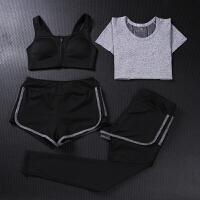 春夏运动健身套装女四件套 瑜伽服上衣跑步短裤速干长裤防震文胸