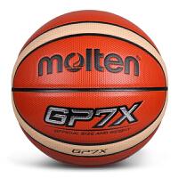 Molten摩腾 PU材质 7号标准球 室内外通用 比赛训练篮球 BGP7X BGQ7X-C