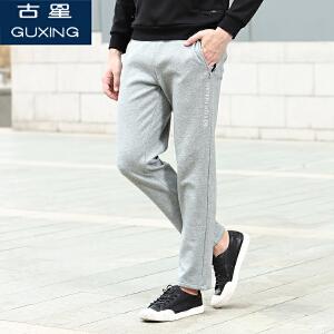 古星运动裤男士秋冬加绒加厚休闲直筒哈伦裤拉链口袋青年卫裤