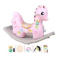 宝宝摇马塑料音乐婴儿摇摇马大号加厚儿童玩具1-5岁礼物木马车 芭比粉豪华版 新款
