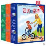 《长大我zui棒系列全15册》乐乐趣童书彩绘注音版幼儿园宝宝情绪管理图画书儿童心理性格培养绘本 3-10岁学习真好