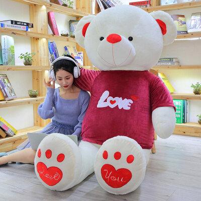 抱抱熊爱心熊玩偶公仔泰迪熊猫布娃娃可爱发光女毛绒玩具睡觉抱大熊生日礼物