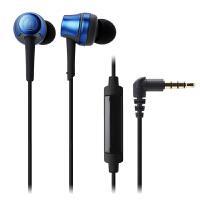 铁三角(Audio-technica)ATH-CKR50IS 线控带麦入耳式HIFI耳机 蓝色