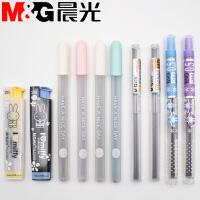 晨光自动铅笔芯 活动铅笔铅芯 0.5/0.7 HB 2B自动笔笔芯