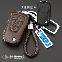 4适用于荣威RX5/RX3/W5/0/0/750/0S I6汽车创意钥匙包套