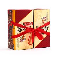 中秋月饼盒子包装盒定制月饼礼品盒6个8粒装手提月饼包装礼盒 团员礼盒8个装 (双开门手提)