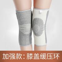 20180227210613200冬季护膝保暖加厚纯棉防滑保护膝盖关节内穿老寒腿男女士老人
