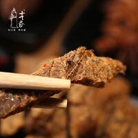 香格里拉牛肉条 沙爹味 200克/盒