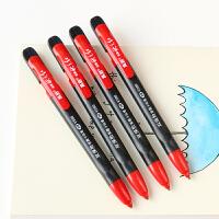真彩文具学生状元红考试专用答题卡铅笔阅卷涂卡识别2B自动铅笔