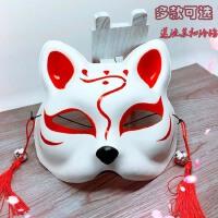 抖音同款猫脸面具cos成人半脸手绘和风日式舞会狐狸动漫直播道具