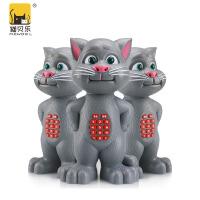 猫贝乐 汤姆猫儿童早教机 故事机 会学说话智能猫早教机 触摸语音互动 宝宝益智玩具 婴幼儿启蒙早教玩具1-3-6岁 高30CM