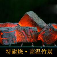 烧烤竹碳天然 果木炭 原木炭 机制炭木碳户外烧烤木炭无烟易燃炭