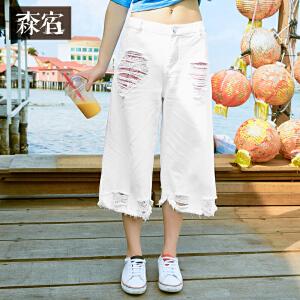 【低至1折起】森宿P疯狂思念夏装新款文艺破洞磨毛直筒格纹七分牛仔裤女