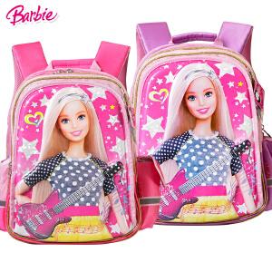 1-3-4年级小学生儿女孩子童卡通减负可爱双肩背包书包