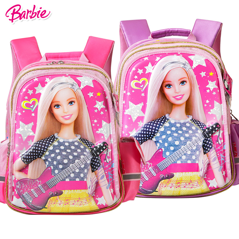 1-3-4年级小学生儿女孩子童卡通减负可爱双肩背包书包有买就有送 送笔盒