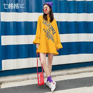 七格格连帽卫衣裙子女秋冬季新款韩版百搭字母长袖印花荷叶边连衣裙