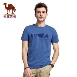 骆驼男装 夏季新款时尚青年印花圆领青春流行短袖T恤衫男