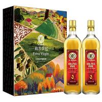 西班牙进口 莉莎贝拉 特级初榨橄榄油 750ml*2 简装礼盒