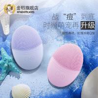 稻洗脸仪电动洗面洁面仪声波毛孔清洁器硅胶刷脸部抖音美容仪女 KD303粉色