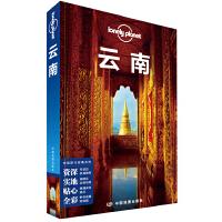 LP云南-孤独星球Lonely Planet中国旅行指南系列:云南(第三版)