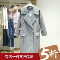 毛呢大衣2017冬装新款 韩版纯色中长款百搭毛呢外套 商场撤柜女装