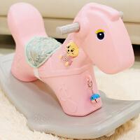 摇摇马室内木马儿童塑料小玩具一周岁1岁宝宝生日礼物婴儿带音乐