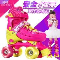 3-10岁男女轮滑鞋全套装溜冰鞋儿童双排轮旱冰鞋四轮滑冰鞋