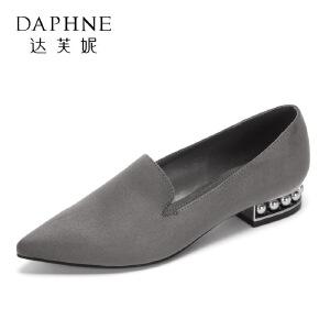 Daphne/达芙妮秋季个性珍珠鞋跟 典雅女性宴会单鞋女