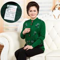中老年女秋装外套针织衫开衫40-50-60岁中年妈妈装秋冬装外套