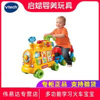 伟易达多功能学习火车宝宝踏行防侧翻学步车儿童双语早教益智玩具