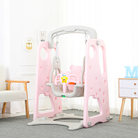 儿童室内家用滑滑梯荡秋千吊椅宝宝滑梯秋千户外婴幼儿摇篮摇椅