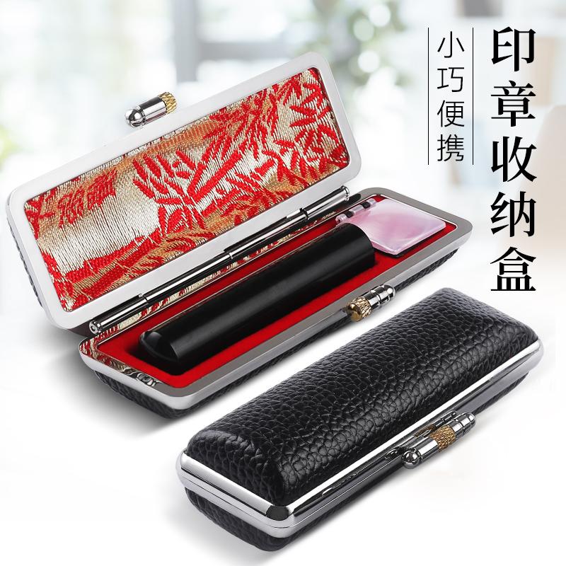 日本印章盒子收纳私章盒便携式印章盒人名字姓名小圆章金属扣小号