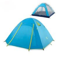 户外露营铝杆防风防水帐篷套装 野外3-4人露营家庭野营防雨透气帐篷