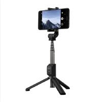 Huawei/华为 荣耀AF15三脚架自拍杆无线遥控通用拍照苹果手机自拍直播必备