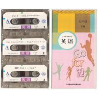 磁带 人教版 英语初一初1 七年级下册 7年级下册Go for it新目标(仅磁带不含课本)磁带3盘人民教育电子音像出